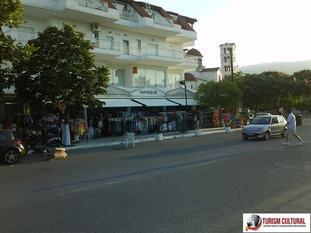 Grecia Nei Pori supermarketul Napoleon
