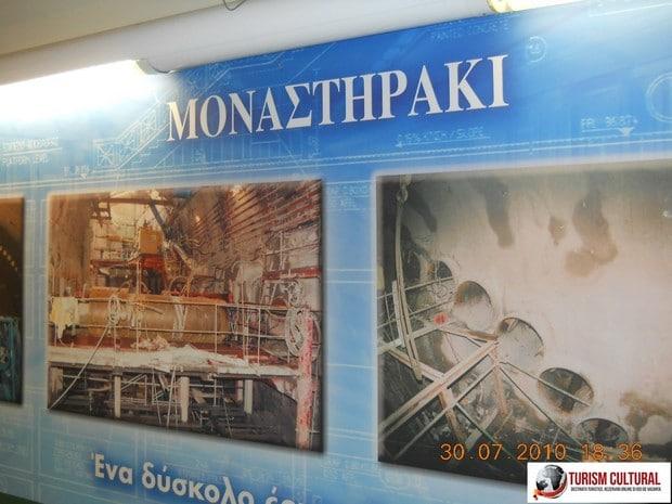 Grecia Atena metrou Monastiraki