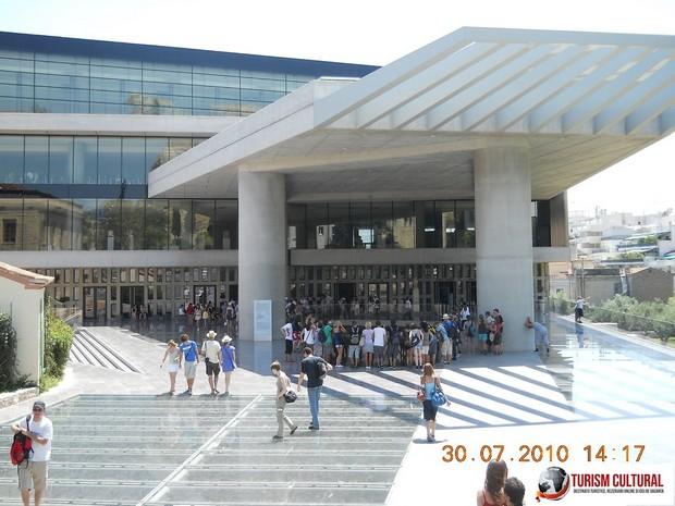 Grecia Atena muzeul nou intrarea