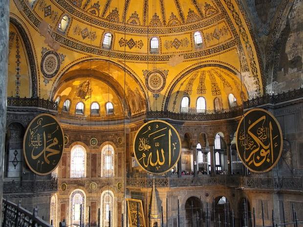 Turism Cultural - Istanbul Sfanta Sofia doua etaje
