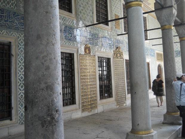 Turism Cultural - Istanbul harem apartamentul eunucului sef