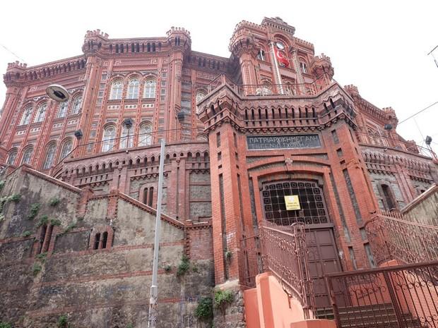 Turism Cultural - Istanbul Fanar Liceul Ortodox